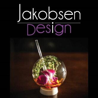 Martin Jakobsen Halm Cocktail glass 400ml(machinjakobusenhamukakuterugurasu 400ml)