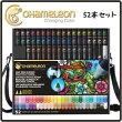 ChameleonPen52PenCompleteSet(カメレオンペン52本入りコンプリートセット)