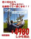 Imgrc0076587499