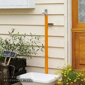 【立水栓】【水栓柱】 「ジラーレ<10色> 1口タイプ」