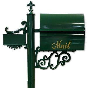 郵便ポスト スタンド おしゃれ 「レターボックスマン 3090」スタンド ポール建て