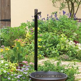 【立水栓】【水栓柱】「ジラーレ<ブラックブロンズ>1口」