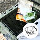 【クーラーボックス用】【バスケット】【アイスエイジ用オプション】「ICE AGE coolers クーラーボックス用 バスケッ…