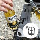 【ドリンクホルダー】【クーラーボックス用】【ステンレス】「ICE AGE coolers クーラーボックス用 ドリンクホルダー」