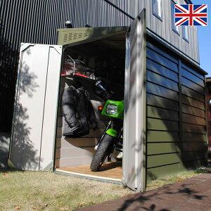 英国製 おしゃれ バイクガレージ 「メタルシェッド TM2DD(ダブルドア)」 観音開き 片流れ屋根 ペントルーフ 大型 物置 タイヤ保管 バイク倉庫 サイクル ガレージ