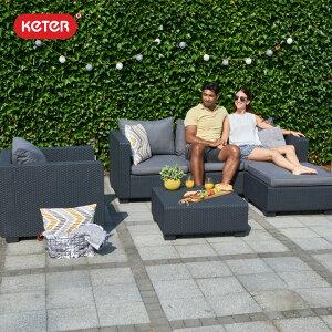 バルコニー テーブル チェア セット 「ケター (KETER) サルタ 3人掛けガーデンソファー・シングルソファ・オットマン・テーブル 4点セット」