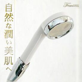 【シャワーヘッド】【ナノバブル】【ミストサウナ】「ドロップミストナノバブルシャワー ナノフェミラス」