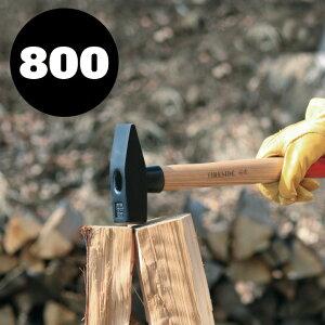 【 キンドリングクラッカー用ハンマー】【薪割り】【アウトドア】「ファイヤーサイド ストライカー 800」