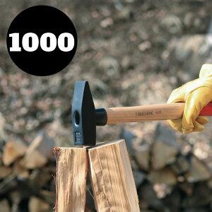 【キンドリングクラッカー用ハンマー】【薪割り】【アウトドア】「ファイヤーサイド ストライカー 1000」