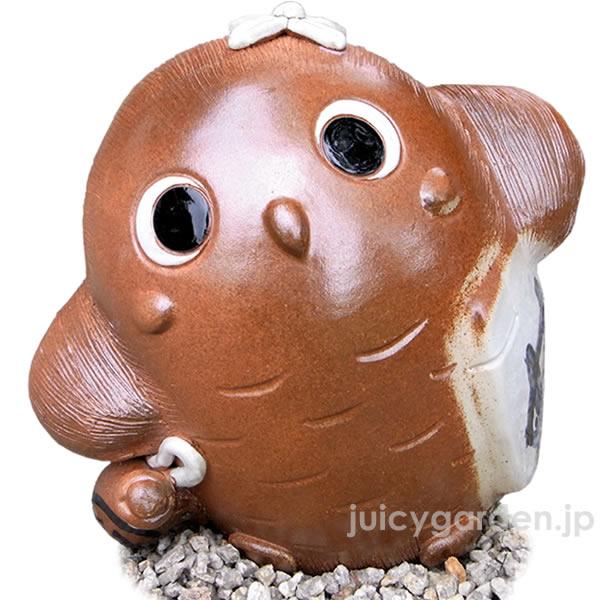 【縁起物】【ギフト】【信楽焼】【置物】かわいい焼き物はタヌキ?フクロウ??「福きたろう(フクちゃん)」 【送料無料】【楽ギフ_包装】
