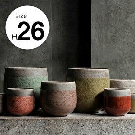 【植木鉢】【陶器】【プランター】「ドマーニ(DOMANI) ミンスク ポット(Minsk Pot) 26cm」 6号鉢相当