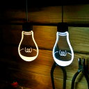 間接照明 おしゃれ LED ライト ランプ インテリア アウトドア 屋外 厚さ10mmの電球?ミライのライト【LiLi ライライ】シーリングやフロアスタンドのよ...