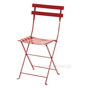 【チェア】【椅子】【イス】スリムなラインが魅力のガーデンチェアーFermob メタルフォールディングチェア屋外対応!【フェルモブ】【ファニチャー】【ガーデン】【庭】【送料無料】