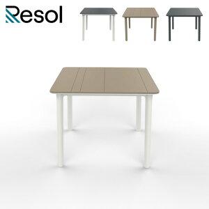ガーデンテーブル おしゃれ 正方形「Resol Noa リソル ノア テーブル 90×90」 高さ74cm ホワイト/ダークグレー/サンド/チョコレート 樹脂製
