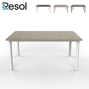 ガーデンテーブル 雨ざらし 長方形 「Resol Noa リソル ノア テーブル 160×90」 高さ74cm ホワイト/ダークグレー/サンド/チョコレート 樹脂製