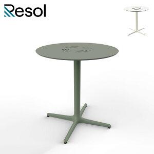 ガーデンテーブル 丸型 カフェ「Resol Toledo AIRE リソル トレド エア ラウンドテーブル 直径70」 高さ74cm グリーングレイ HPL/アルミ製