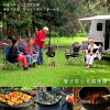 """Ozpig International澳大利亞猪國際本體安排""柴取暖爐手提式野外烹調系統戶外露營BBQ烤肉"