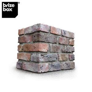 「Brizebox ブライズボックス ラージ専用 据え置き台座」【宅配ボックス本体別売り】