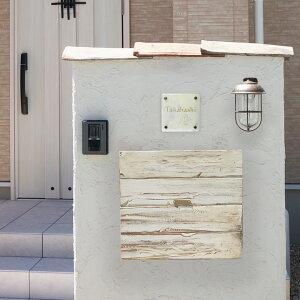 ポスト 郵便ポスト 埋め込み式 おしゃれ 「Ante アンテ 埋め込み型ポスト」 後ろ出し デザイン 門柱 郵便受け