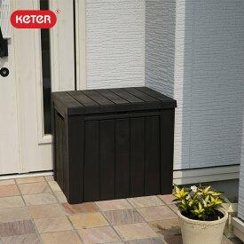 【樹脂製】【収納ボックス】【ウッドパネル調】「ケター (KETER) アーバンボックス (URBAN BOX)」