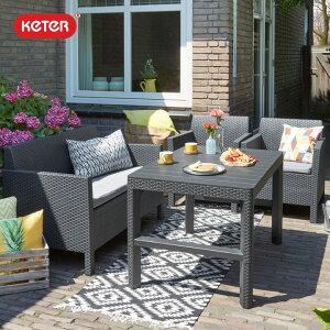 【送料無料対象外】【人工ラタン】【ガーデンテーブルセット】【ガーデン家具】 「ケター (KETER) オーランド ローテーブルにもなるガーデンテーブル・ソファ 4点セット」