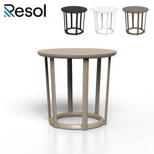 【ガーデンサイドテーブル】【ローテーブル】「Resol RAFF リソル ラフ ラウンドテーブル 40cm」