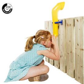 DIY 屋外 家庭用遊具 おもちゃ 「はらっぱギャング 潜望鏡」 スパイスコープ ペリスコープ ペレスコープ 自作