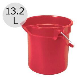 世界中で愛されるラバーメイドの人気アイテム 「ラバーメイド ブルートバケット13.2L」見た目だけでなく使いやすさや耐久性にも配慮したお洒落なバケツ米国・ラバーメイド社製 バケツ ガーデニング ダストボックス 掃除用品| 庭 ガーデン ガレージ 収納庫