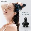 【新発売】電気針スパ マイトレックス EMS ヘッドスパ 【MYTREX公式】 頭皮ケア スカルプ デンキバリ スパ 頭皮 電動 …