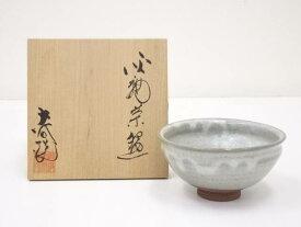 大谷焼 矢野款一造 灰釉茶碗【中古】【道】 宗sou