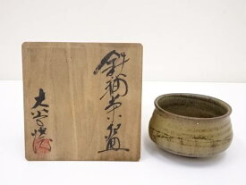大谷焼 鉄釉茶碗【中古】【道】 宗sou