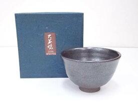 大谷焼 茶碗【中古】【道】 宗sou