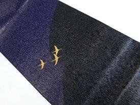 紙布飛鶴模様織り出し袋帯【リサイクル】【中古】【着】 宗sou