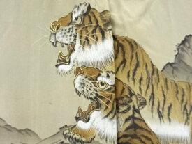 虎模様肩裏本場正藍泥染大島紬男物羽織【アンティーク】【中古】【着】 宗sou