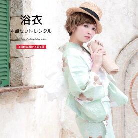 【レンタル】浴衣 レディース 4点セット bonheur saisons 兵児帯 薄緑 ライトグリーン 牡丹 花 ラメ 綿