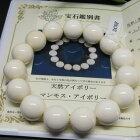 【天然石】セレナイト10ミリ