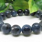 【天然石】アクアマリン(藍玉12ミリ)大きめ、美しいブルー
