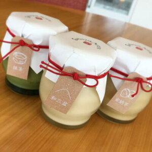 プリン ギフト 詰め合わせ プレゼント 安納芋 ぷりん日和 生プリン 安納芋×1個 お取り寄せ 生菓子 送料無料 スイーツ