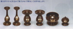 【仏具 仏壇】【仏壇用品】 上ダルマ あやめ彫金 焼茶色 11具足 3.0寸