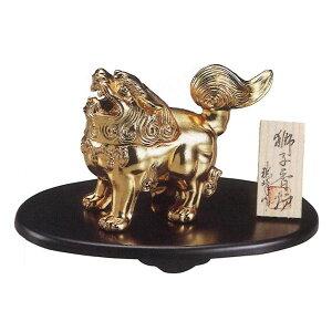 香炉 獅子(純金メッキ) 【 瑞峰 作 】 【 合金製 】 【 8寸小判台付・立札付 】 【 高さ11.7x幅15.3cm 】