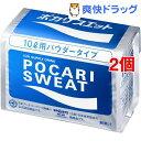 ポカリスエット パウダー 10L用(740g*2コセット)【ポカリスエット】