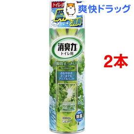 トイレの消臭力スプレー 消臭芳香剤 トイレ用 アップルミントの香り(330mL*2コセット)【消臭力】
