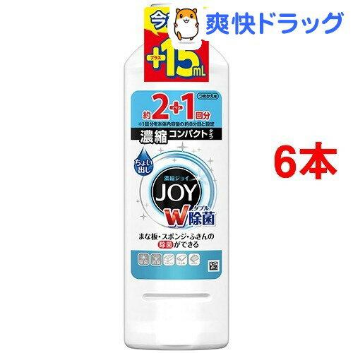 【企画品】除菌ジョイコンパクト 食器用洗剤 詰替増量(455mL*6コセット)【ジョイ(Joy)】