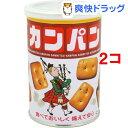 サンリツ 缶入カンパン(100g*2コセット)