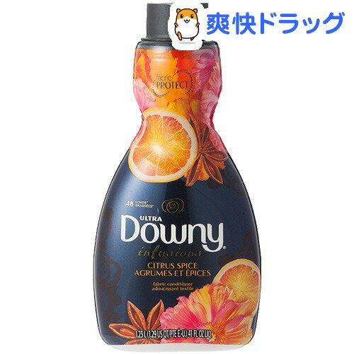 ダウニー インフュージョン シトラススパイス(1.23L)【ダウニー(Downy)】