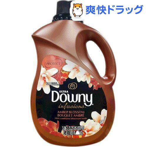 ダウニー インフュージョン アンバーブロッサム(3.06L)【ダウニー(Downy)】