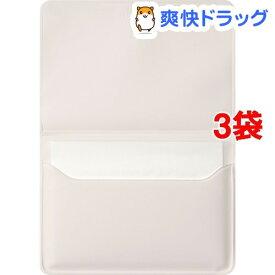 資生堂 あぶらとり紙 012(120枚入*3コセット)【資生堂】
