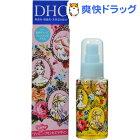 【企画品】DHC 薬用ディープクレンジングオイル SS ディズニープリンセス(70mL)