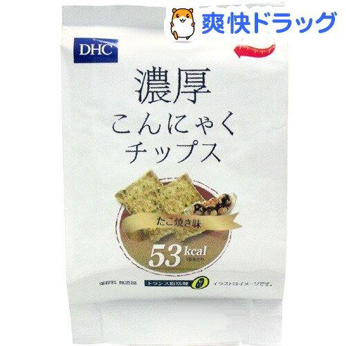 DHC 濃厚こんにゃくチップス たこ焼き味(12g)【DHC サプリメント】