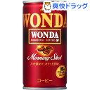 ワンダ モーニングショット(185g*30本入)【ワンダ(WONDA)】[アサヒ飲料]【送料無料】